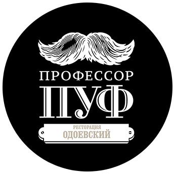 profjessor_puf_rjestoracija_odojevskij.jpg
